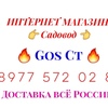 Gos Ct 28-91