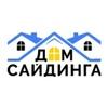 Дом сайдинга и кровли I Москва