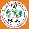 Организация пауэрлифтинга России