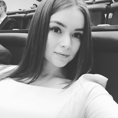 Екатерина Киль