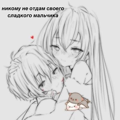 Кирюша' Целкорвалов
