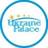 Отель «Украина Палас»   Евпатория