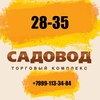 Мухаммад Файзуллоев 28-35