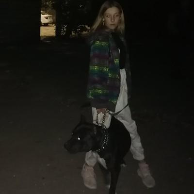 Софья Мусеева