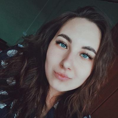 Диана Никонова