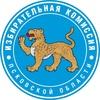 Избирательная комиссия Псковской области