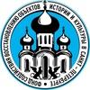 Восстановление исторических объектов в СПБ