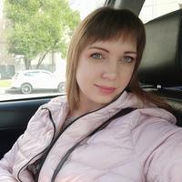 ЕкатеринаКорнильцева