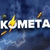 Проект игровых серверов - KOMETA