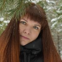 ОльгаМалеева