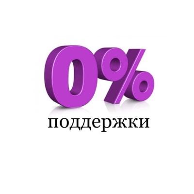 Петух Ядовитый, Краснодар