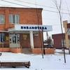 Mezhposelencheskaya-Biblioteka Rodionovo-Nesvetayskiy-Rayon