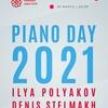 Piano Day 2021 | Saint Petersburg