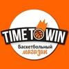 Баскетбольный магазин Time to Win
