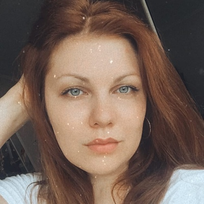 Кристина Кубекова