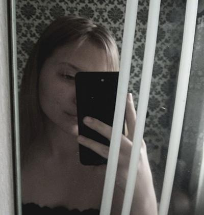 Ангелина Клевцова, Чита