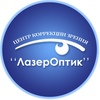 «ЛазерОптик» - коррекция зрения в Кузбассе