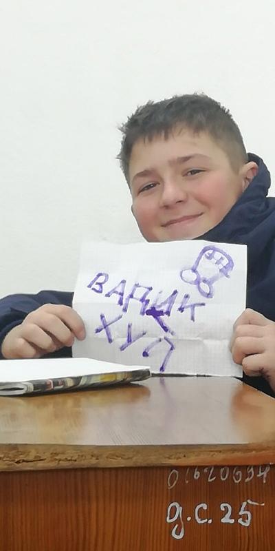 Августа Преображенская