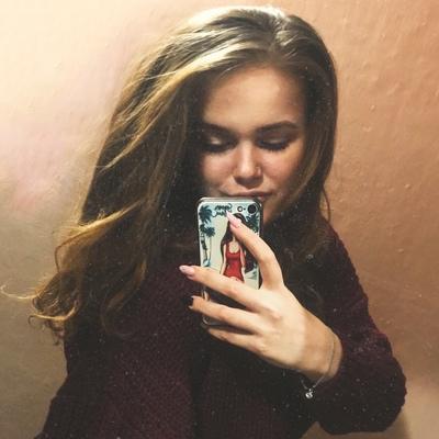Алёна Денисова, Златоуст