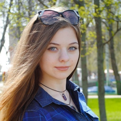 Наталья Астафьева, Вязьма