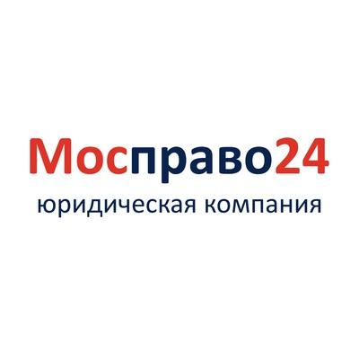 Мосправо Юрист, Москва