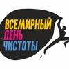 «Сделаем!» Саратовская область