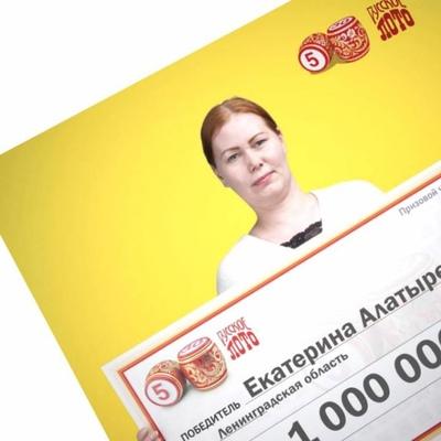 Лия Климова