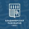 """""""Владимирская пивоварня"""""""