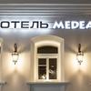 Гостиница Медея