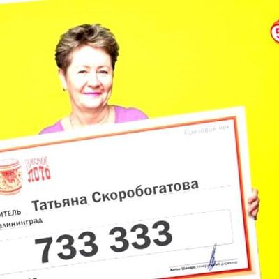 Ника Тарасова