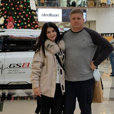 Екатерина Рогозенко, Туапсе