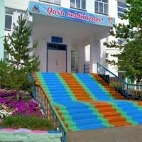 ПриозёрнаяСредняя-Школа