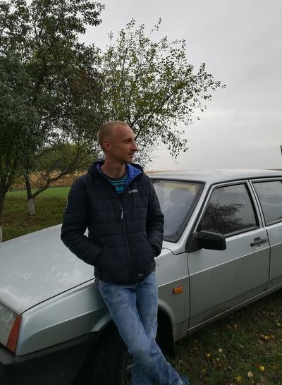 Vitaly Gorban, Mirgorod