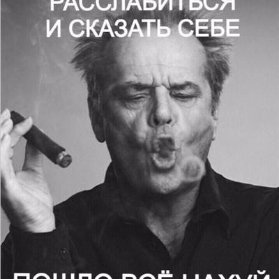Глеб Новиков