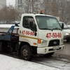 Эвакуатор в Ижевске +79068194274