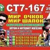 Alex-Vu Official СТ7-167
