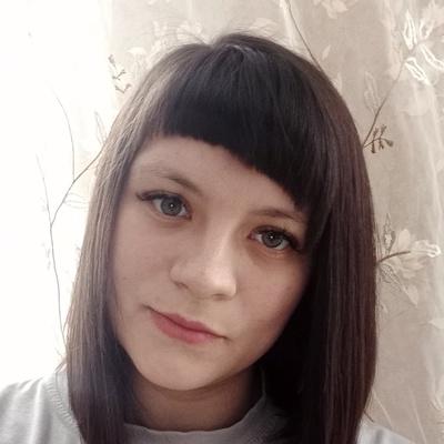 Анна Афанасьева, Курск