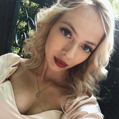 Екатерина Сергеева, Уфа