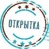 Otkrytka Petrozavodsk