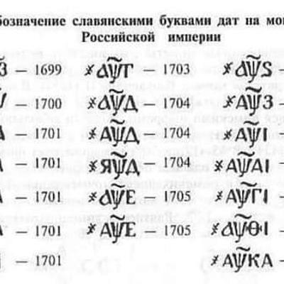Kola Gras, Чернигов