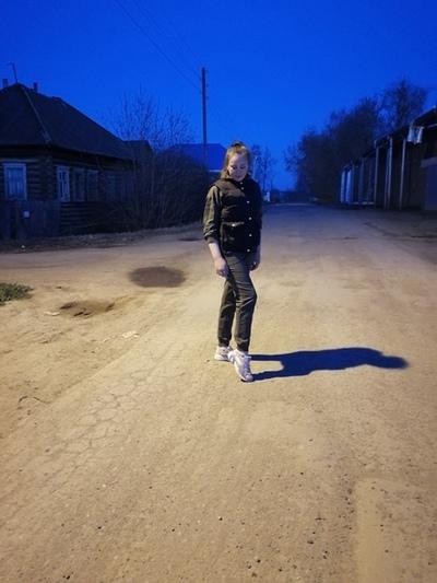Розалия Иванова