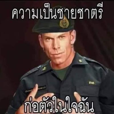 Siwakorn Bom