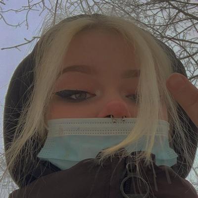 Кристина Винницкая