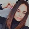 Anna Isaeva