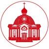 Храм Всех Святых в Земле Русской Просиявших