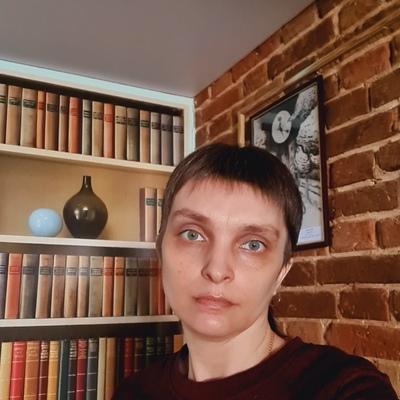 Ирина Рыбкина, Ярославль