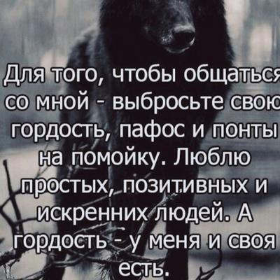 Уткиржон Хокимович