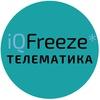 iQFreeze Телематика