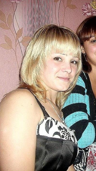 Olesya Pilipejko, Москва