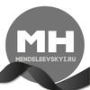 Менделеевские новости